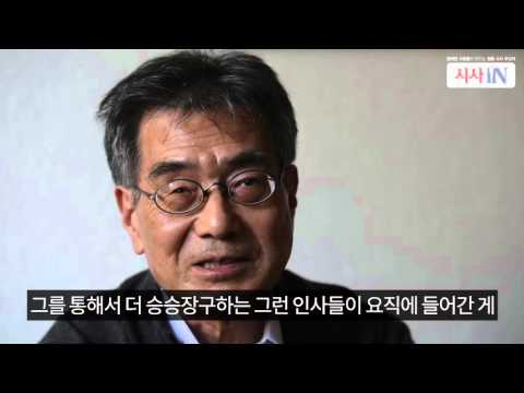 """송두율 """"나는 지금도 경계인이다"""""""