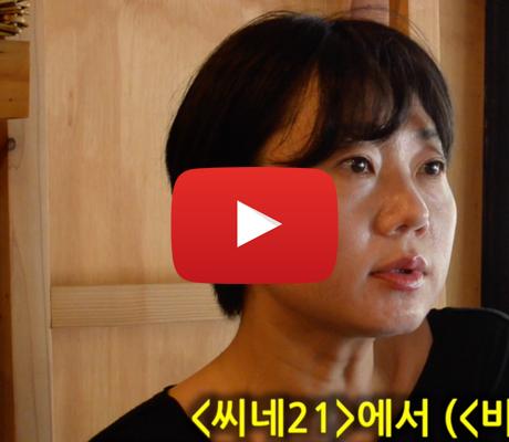 한국 영화에 낯선 여자들이 도착했다 (스포 주의)