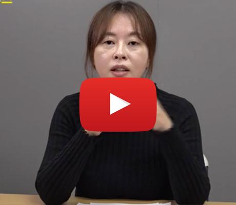 김영미의 눈높이 국제뉴스 2016년 10월 11일