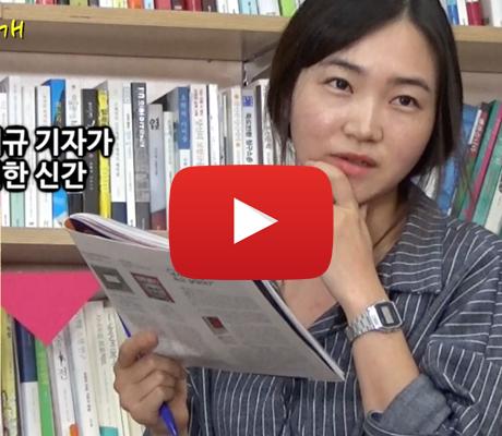 송지혜 기자의 '색깔있는 신간 소개' - 474호