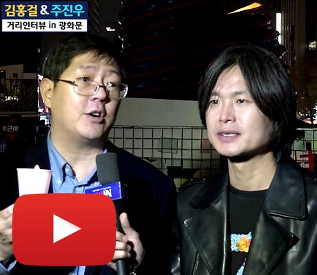 김홍걸 더불어민주당 국민통합위원장 길거리 인터뷰