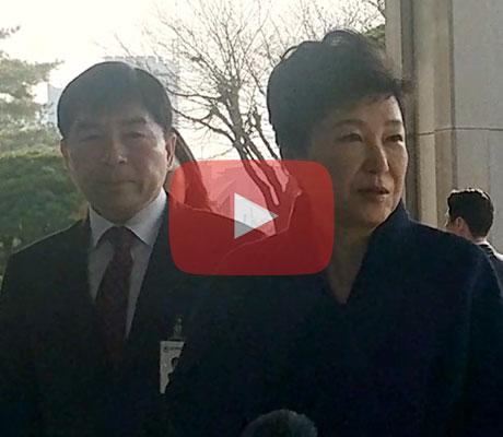 박 전대통령 검찰 출두