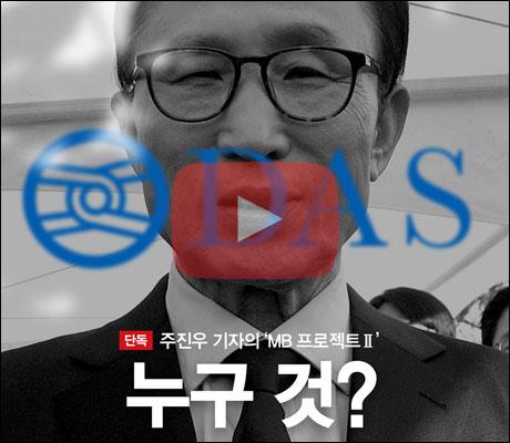 시사IN 제523호 - 누구 것?