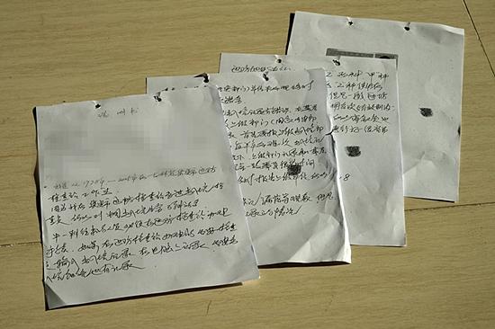 <div align=right><font color=blue>ⓒ시사IN 신선영</font></div>① 검찰이 항소심 재판부에 낸 전 중국 공무원 임아무개씨의 중국어 자술서