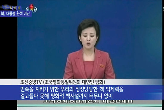 <div align=right><font color=blue>ⓒYTN 화면캡처</font></div>겉으로는 강경한 태도를 고수하고 있는 북한. 역시 6자회담이 절실하다.