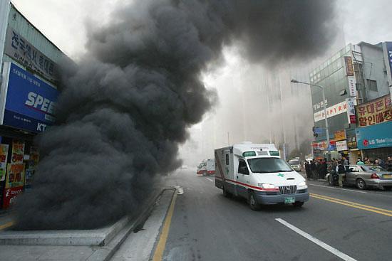 2003년 2월18일 대구지하철  화재-192명 사망