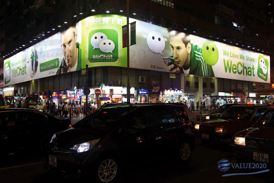 <div align=right><font color=blue></font></div>홍콩 시내에 걸린 위챗의 옥외광고. 중국 시장은 위챗이 장악했다.