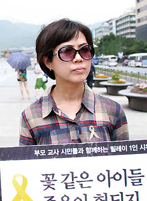 이수진 1970년생. 서울 서대문구 거주. 부모학교 강사. 작게라도 유족들에게 도움이 되고 싶다는 생각으로 1인 시위 합류.  [세월호는 나에게 함께 풀 숙제다.]