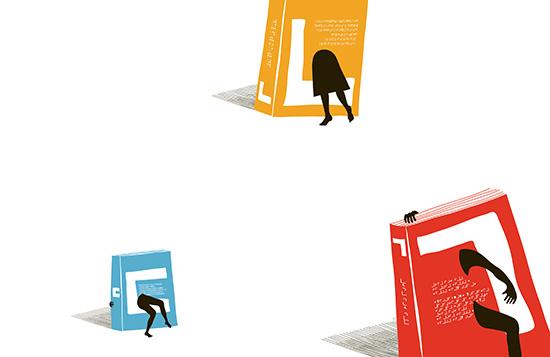 저항과 불복종의 시작, 독서