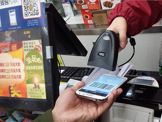 <div align=right><font color=blue>ⓒ알리페이 제공</font></div>중국 관광객은 국내 면세점에서 알리페이 앱 바코드를 보여주면 바로 결제할 수 있다.