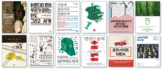 노승영씨는 인문학 전반과 과학 분야의 책을 주로 번역한다. 위는 그가 한국어로 옮긴 책들이다.
