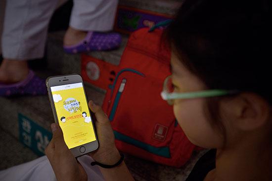 <div align=right><font color=blue>ⓒ시사IN 이명익</font></div>한 어린이가 사용하는 스마트폰에 '스마트보안관'이 깔려 있다.