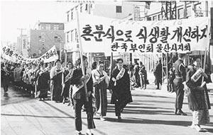 일제의 식품법은 조선 지역 양조장(맨 위)을 제거했다. 1969년 혼분식 장려운동(위)의 배경에는 국민영양개선령이 있다.