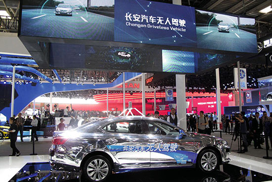 <div align = right><font color=blue>ⓒ시사IN 신한슬</font></div>2016 베이징 모터쇼에 전시된 창안자동차의 자율주행차 &lsquo;루이청&rsquo;.