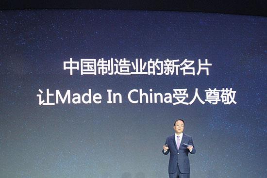 <div align = right><font color=blue>ⓒ시사IN 신한슬</font></div>4월27일 중국 국적 기업 지리자동차의 안충후이 회장이 자사 관련 프레젠테이션을 하고 있다.