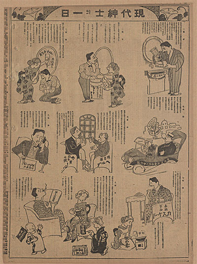 100년 전 광고로 본 중산층 가족의 하루