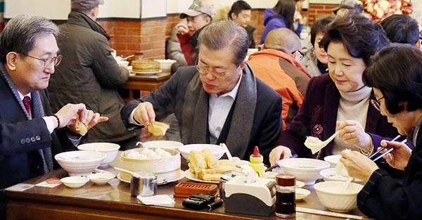 대통령의 아침 식사, 어렵지 않아요