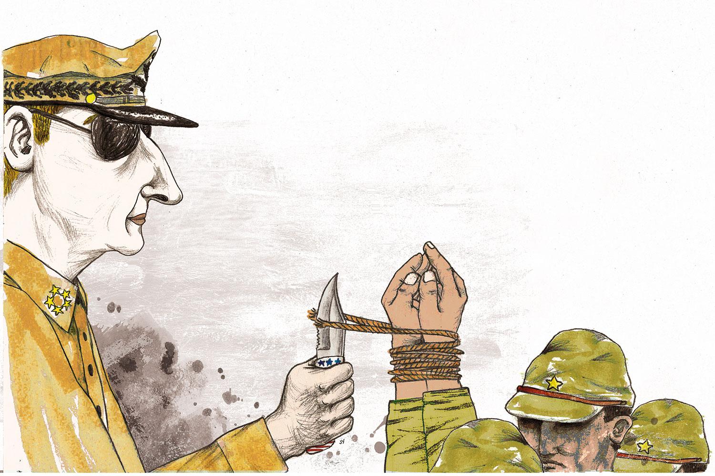 침략적 해방전쟁?