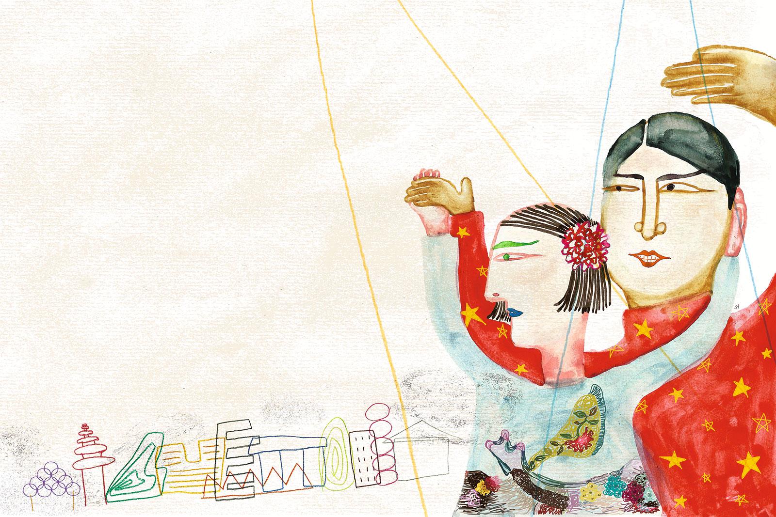 희곡에서 읽는 중국 현대사