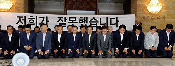 의원들의 '무릎쇼' 패러디는 '역대급'