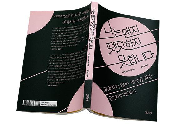 40대에 '울림'으로 다가온 책