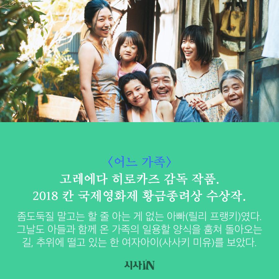 [카드뉴스] 어느가족