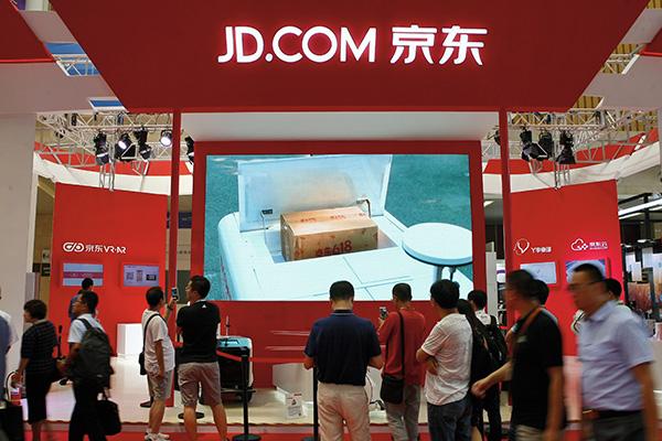 '세계의 시장' 중국에서 소비수준 하향세라는데