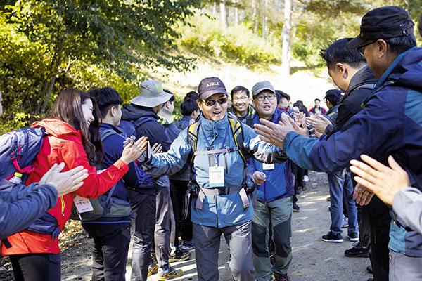 삼양그룹, 창립 94주년 기념 산행