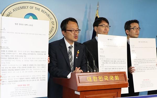 사법 농단 법관 탄핵 소추 의결안의 의미