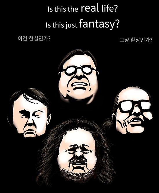 본격 시사인 만화 - 아수리안 랩소디