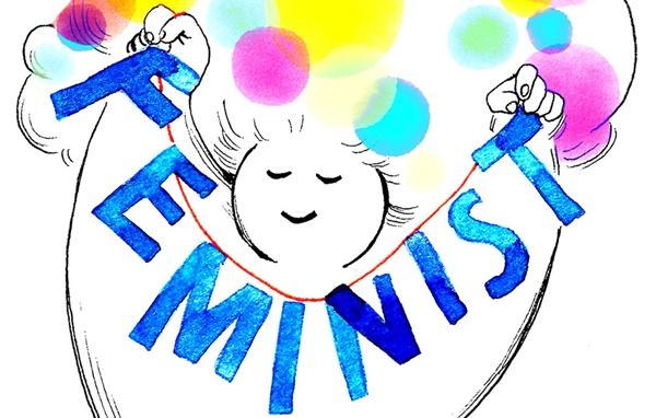 행복한 페미니스트로 살기 위하여