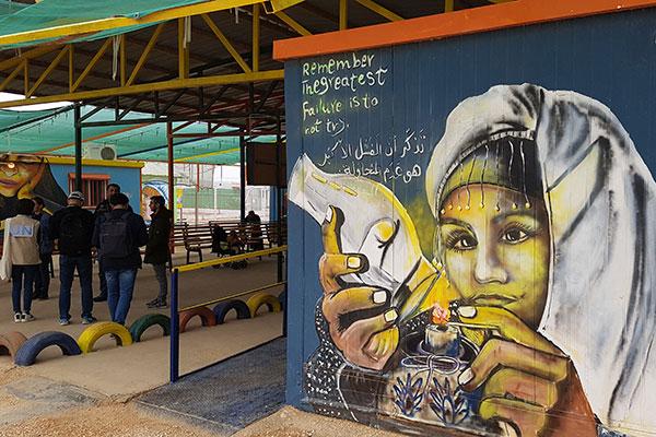 요르단에서 난민의 인권과 미래를 생각하다