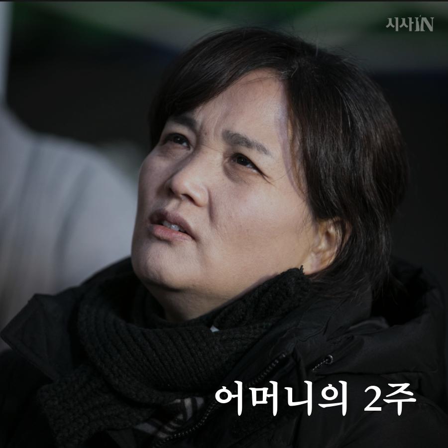 [카드뉴스] 어머니의 2주
