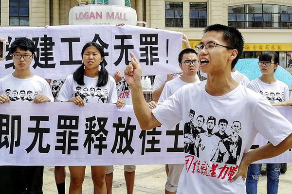 중국에서 마르크스주의자가 탄압받는다고?
