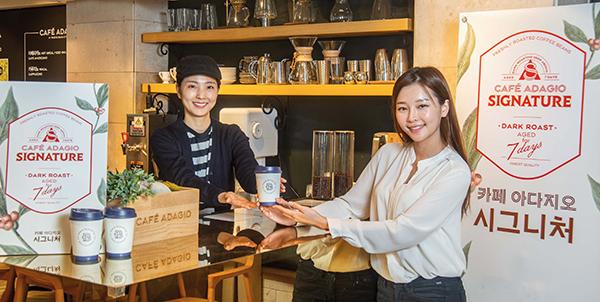 파리바게뜨, 프리미엄 커피 '카페 아다지오 시그니처' 출시