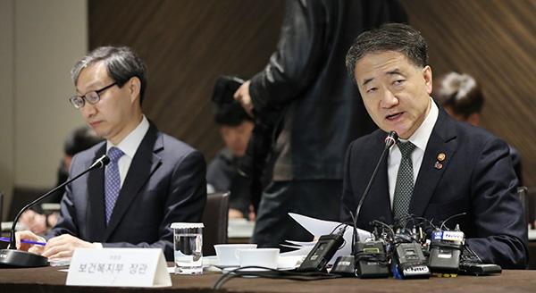 연금사회주의 프레임과 한진그룹