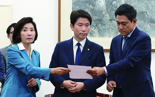 선거 제도 개혁을 선택한 민주당