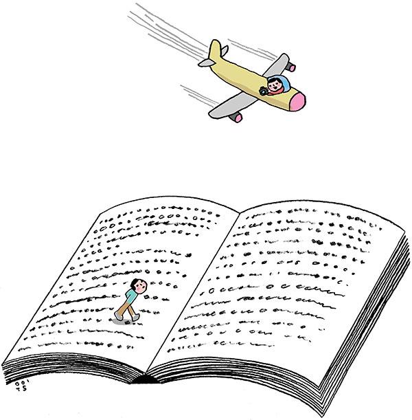 읽기와 보기, 한국의 세대 갈등