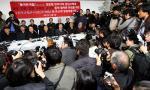 언론 자유 척도 된 '삼성 민감 지수'