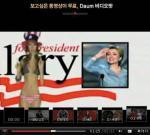 시끌시끌한 미국 인터넷, 조용조용한 한국 인터넷