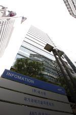 삼성 GOP 사업 배후 몸통은 변양균이었다?