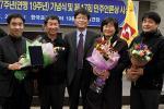 <시사IN>지부 민주언론상 수상