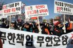 """""""삼성은 우리를 기름  방울만도 못하게 보는겨"""""""