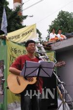 '불패의 전사' 노동 가수  김성만씨가 부르는 일기