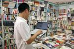 책 읽기의 즐거움을 생각하는 소비