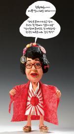 양한모의 캐리돌 만평 - 일본에 죄송…