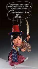 양한모의 캐리돌 만평