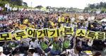 한국형 기본소득, 중산층·소상공인에 달렸다