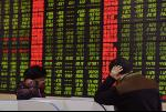 중국 경제는 시한폭탄?