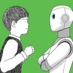 로봇 시대에 교육은 무엇을 할까